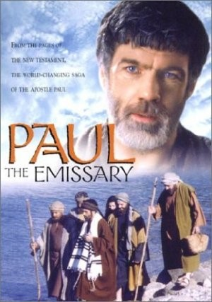 Paul The Emissary DVD (DVD)