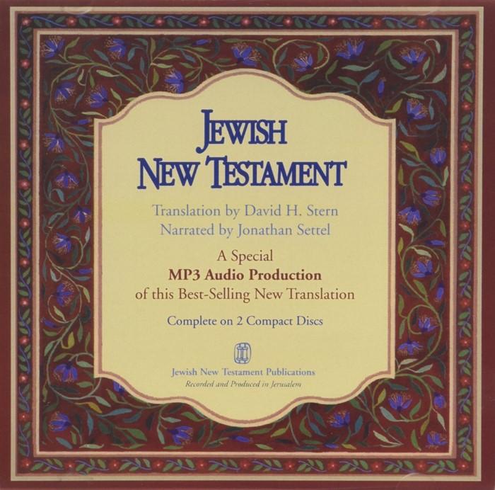 Jewish New Testament On Mp3 CD (CD-Audio)