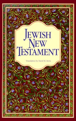 Jewish New Testament, Hardcover (Hard Cover)