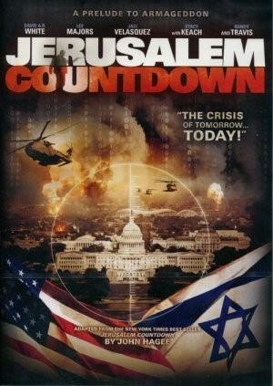 Jerusalem Countdown DVD (DVD)