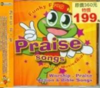 Funky Frog 50 Songs + 50 Backing Tracks CD (CD-Audio)