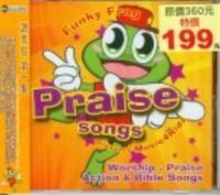 Funky Frog 50 Songs + 50 Backing Tracks CD (CD-Audio)