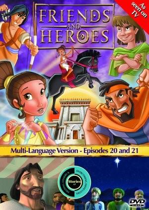 Friends & Heroes Ep 20-21 Dvd