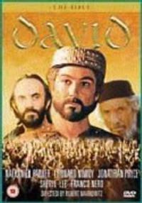David DVD (DVD)