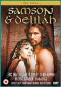Samson & Delilah DVD (DVD)
