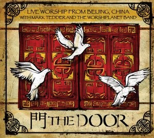 Door, The CD & DVD (CD-Audio)