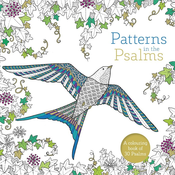Patterns In The Psalms (Paperback)