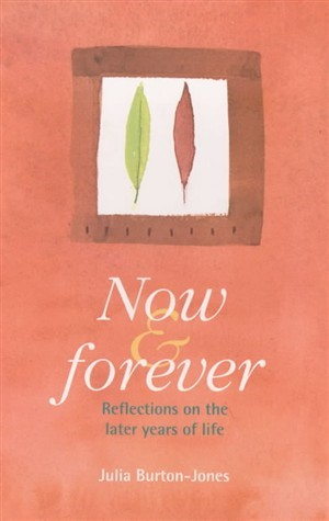 Now and Forever (Paperback)