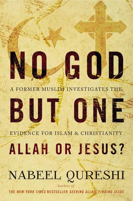 No God But One: Allah or Jesus? (Paperback)
