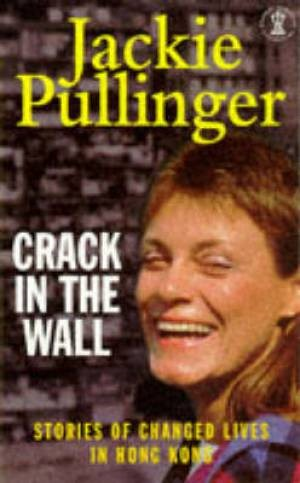 Crack in the Wall (Paperback)