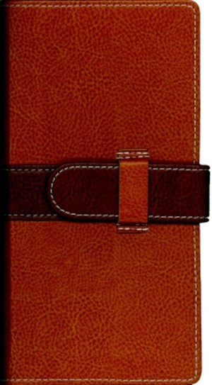 NIV Trimline Bible Caramel/Chocolote (Hard Cover)