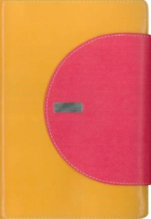 NIV Thinline Bible Tangerine/Pink (Hard Cover)