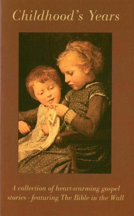 Childhood Years (Paperback)
