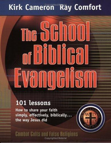 School Of Biblical Evangelism (Paperback)