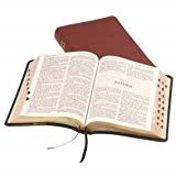 KJV Text Bible (Leather Binding)