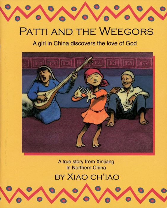 Patti And The Weegors (Paperback)