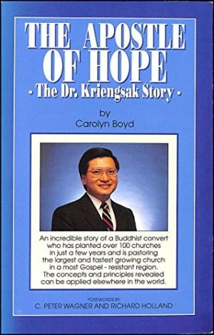 The Apostle of Hope (Paperback)