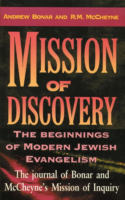 Mission Of Discovery (Paperback)