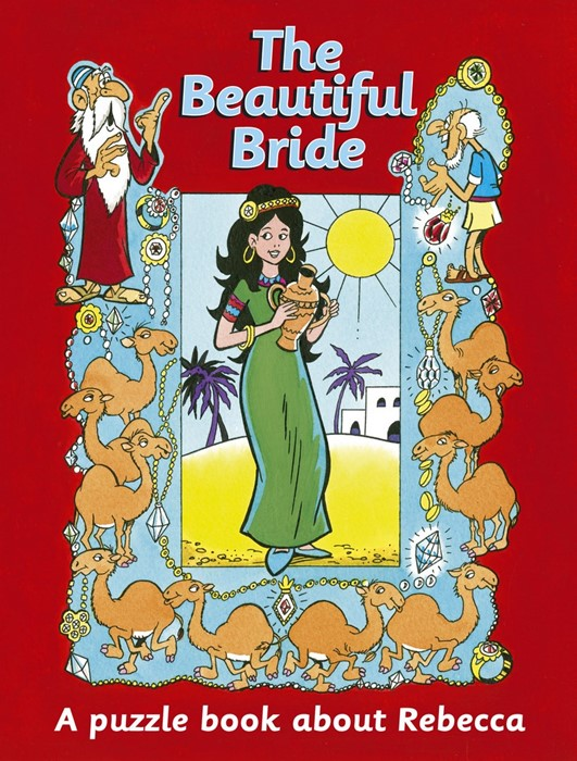 The Beautiful Bride (Paperback)