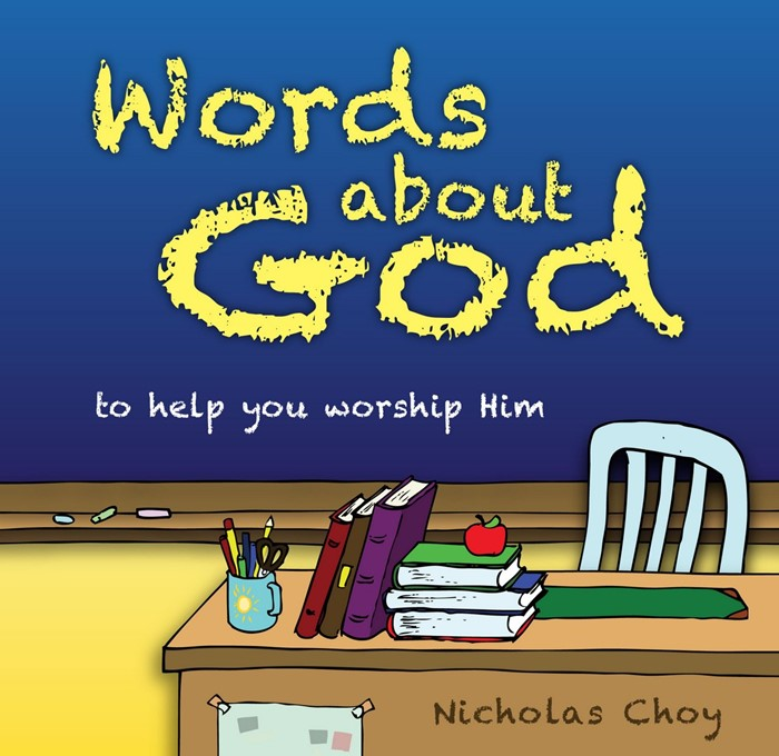 Words About God (Hard Cover)