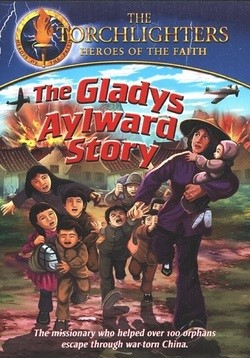 Torchlighters: The Gladys Aylward Story DVD (DVD)