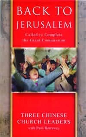 Back To Jerusalem (Paperback)
