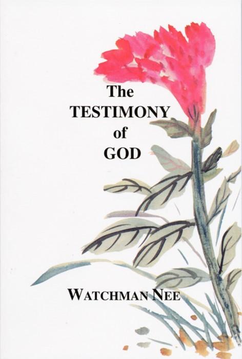 The Testimony Of God (Paperback)
