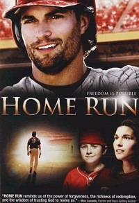 Home Run DVD (DVD)