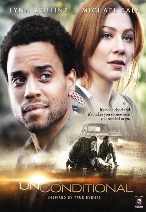 Unconditional DVD (DVD Audio)