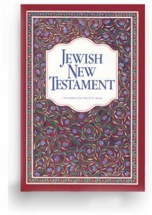 Jewish New Testament CD (CD-Audio)