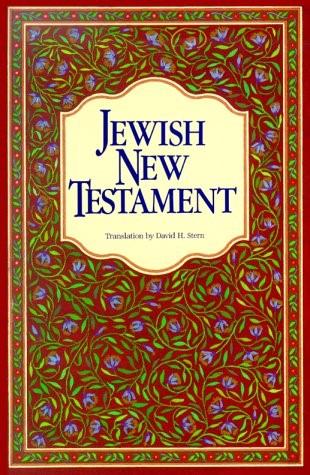 Jewish New Testament, Paperback (Paperback)