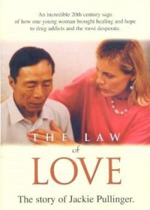 Law of Love DVD (DVD)
