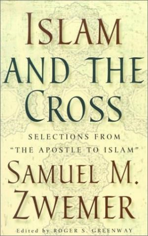 Islam and the Cross (Paperback)