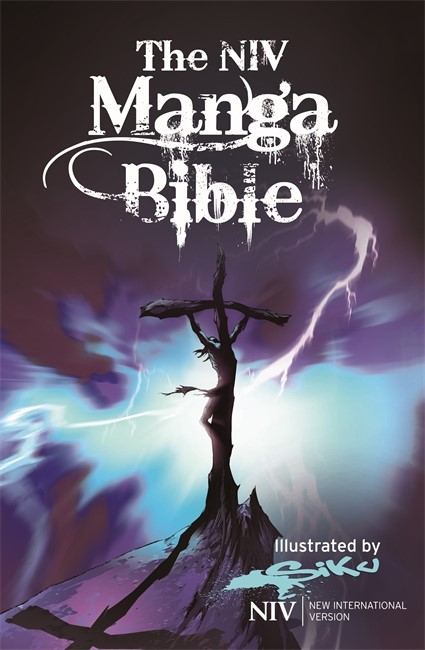 NIV Manga Bible (Hard Cover)