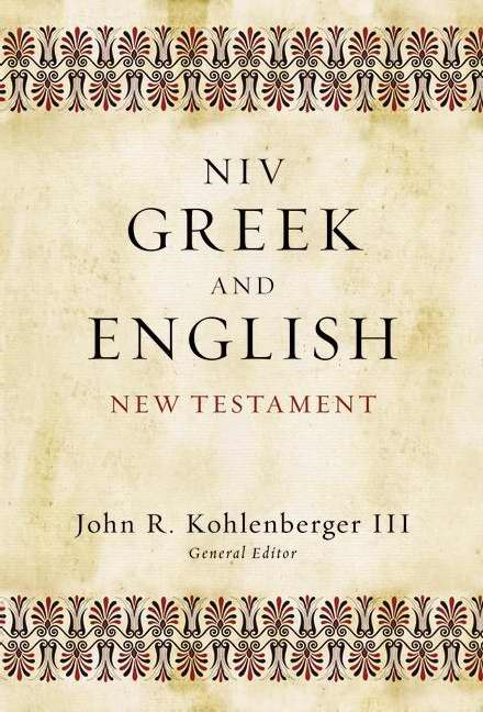 NIV Greek and English New Testament (Hard Cover)