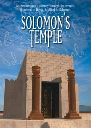Solomon's Temple DVD (DVD)