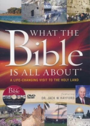 What The Bible Is All About: Holy Land Tour DVD (DVD)