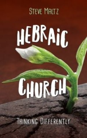 Hebraic Church (Paper Back)