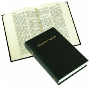Ndebele Reference Bible (Hard Cover)
