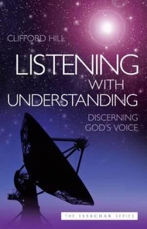 Listening With Understanding (Paperback)
