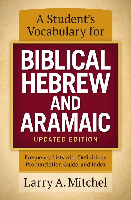 Student's Vocabulary For Biblical Hebrew And Aramaic (Paper Back)