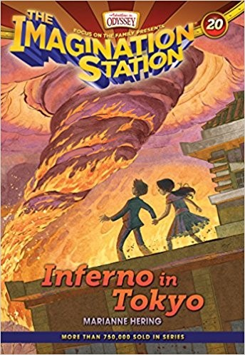 Inferno in Tokyo (Hard Cover)