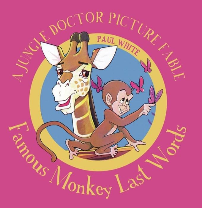 Famous Monkey (Paper Back)