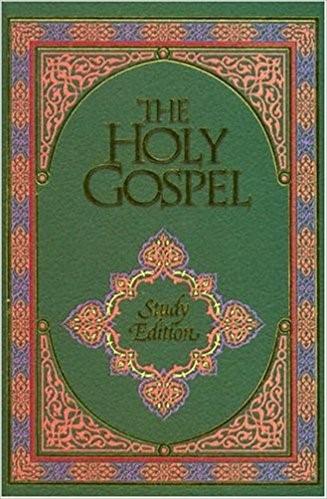 Holy Gospel Study New Testament (Paperback)