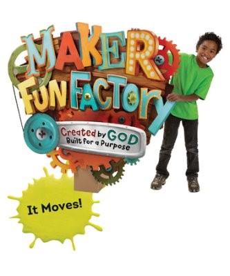 Maker Fun Factory Logo Display (General Merchandise)