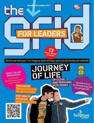 The Grid Leaders Oct-Dec 2017 (Paper Back)