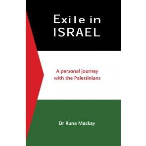 Exile In Israel (Paperback)