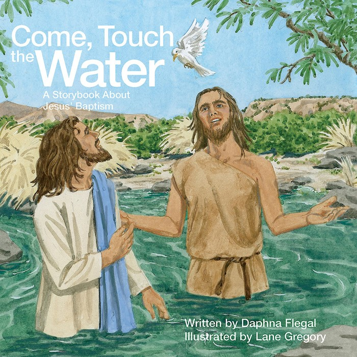 Come, Touch the Water (Pkg of 5) (Miscellaneous Print)