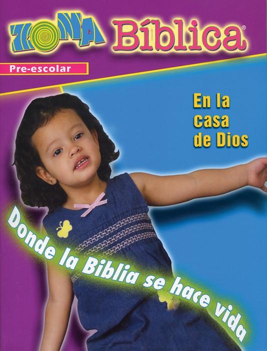 Zona Biblica En la Casa de Dios Preschool Leader's Guide (Postcard)