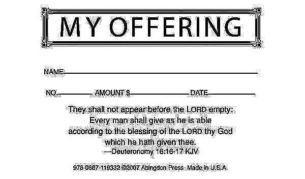 My Offering Economy Offering Envelope (Box of 500) (Miscellaneous Print)